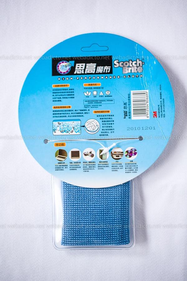 review-3m-scotch-brite-high-performance-cloth-2