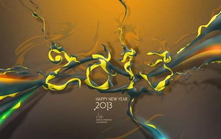 2013 new year wallpaper by injured eye