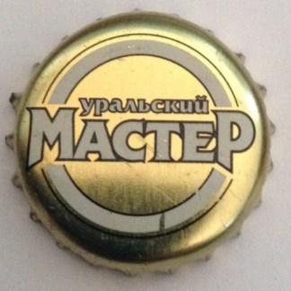 Uralsky Master - N