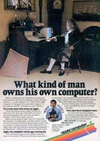 Image result for 1980 advertising poster