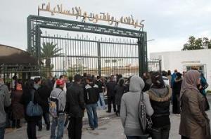 Faculté des lettres, des arts et des humanités de la Manouba - photo (TAP)