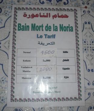 Bain -Mort- de la Noria - photo (H. Bourial)