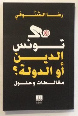 Tunisie, la Religion ou l'Etat - Ecrit par Ridha Chennoufi