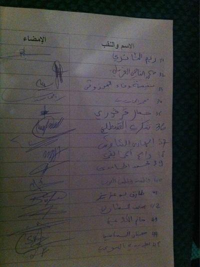 Liste des signataires 3sur5, Al Bawsala TN, 03-04-13