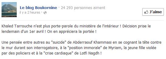 Tweet blog Boukornine - Khaled Tarrouche n'est plus le porte-parole de l'Intérieur