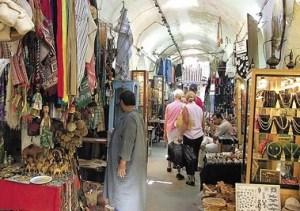 Souk couvert de Houmt Souk - Djerba
