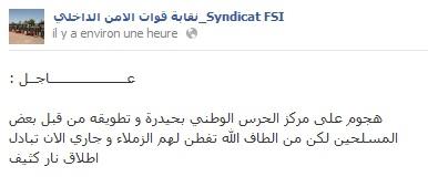 Syndicat FSI 1