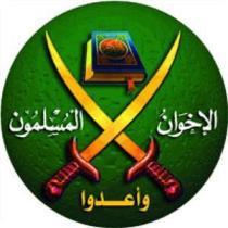 freres-musulmans1
