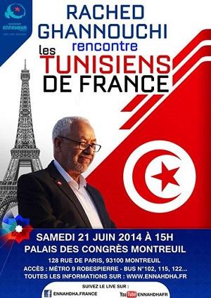 Ghannouchi a Paris 21-06-2014 (photo Ennahdha)
