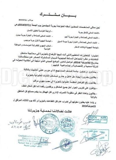 communiqué Djerba (crédit - Djerba scoop)
