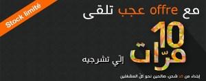 3ajab - Orange