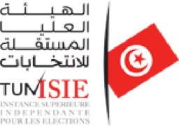 logo-isie