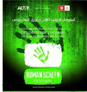 Festival internation du film des Droits de l'Homme/ Crédit: Facebook