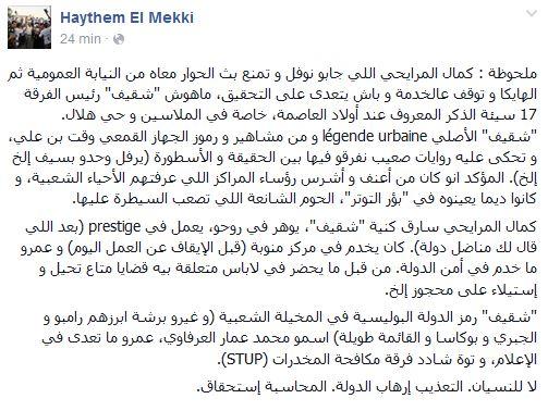 Haythem Mekki