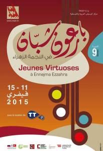 "Festival ""Jeunes Virtuoses"" à Ennejma Ezzahra / Cmam.tn"