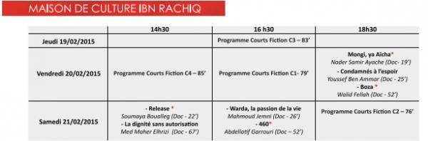 Programme à la Maison de Culture Ibn Rachiq