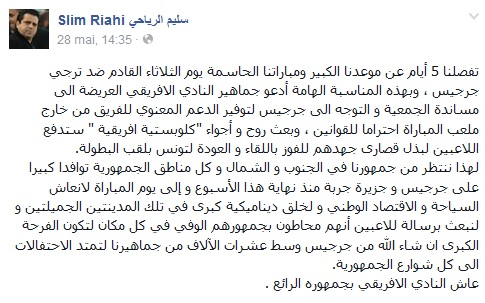 message Slim Riahi
