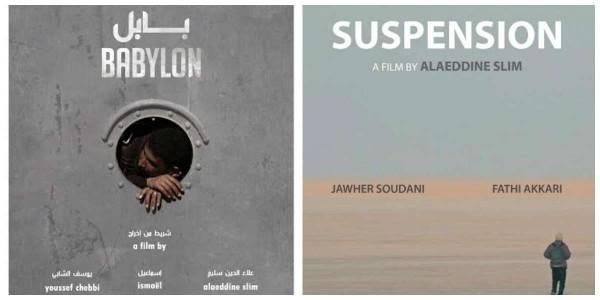 Affiches des films Babylon et Suspension