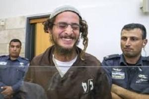 extrémiste juif