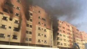 immeuble en feu