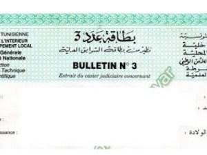 Bulletin numéro 3 (exemplaire)