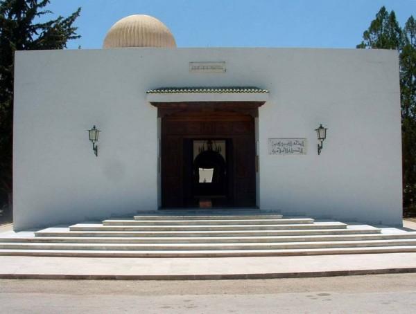 Musée d'art islamique de Raqqâda, Kairouan