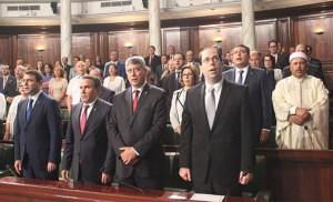 Youssef-Chaed-Assemblée-ARP