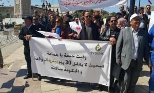 Protestataires Petrofac Tunisie