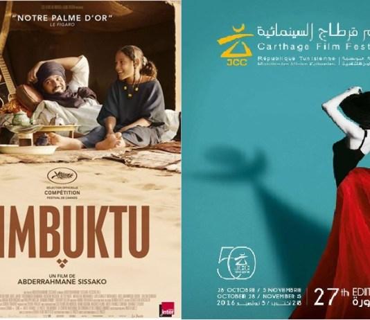 Timbuktu JCC