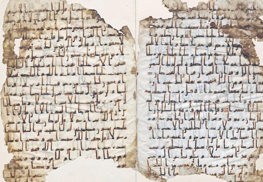 manuscrits islamiques Leyden