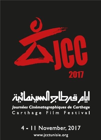 Affiche JCC 2017