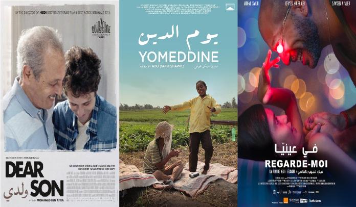 Mes trois films préférés aux JCC 2018