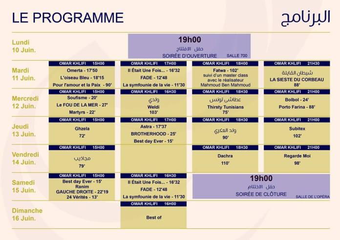 Festival du cinéma Tunisien Programme
