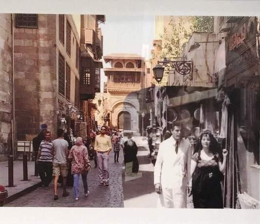 Cairo je t'aime
