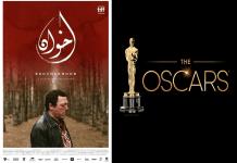 Brotherhood Oscars 2020
