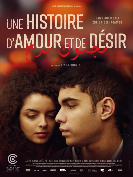Cannes 2021 Leyla Bouzid