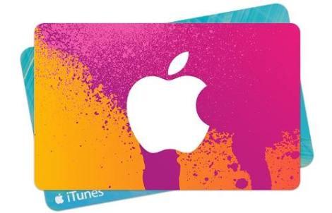 Image tarjeta-itunes-de-15000-cuenta-de-mexico-envio-inmediato-842111-MLM20480869656_112015-O.jpg
