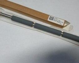Ff5-7877 Rodillo Sup. De Registro Ir8500/8070/7095 Genérico