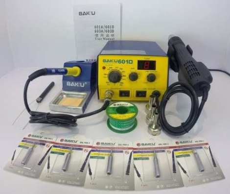 Estacion 2en1 Baku Bk601d Aire Cautin Reballing + Regalos en Web Electro