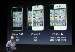 iPhone(アイフォーン)「4S」発表会
