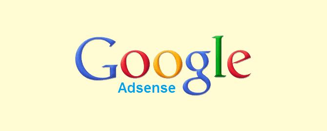 Google AdSense ロゴ