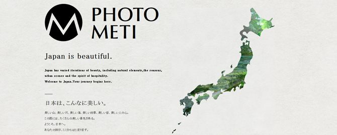 PHOTO METI PROJECT