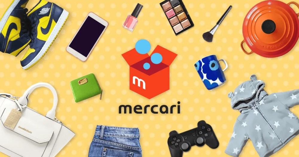 CMで話題!フリマアプリ「メルカリ」
