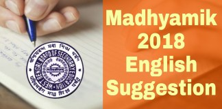 Madhyamik 2018 English Suggestion