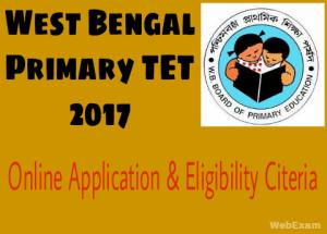 Primary TET 2017 Exam Date