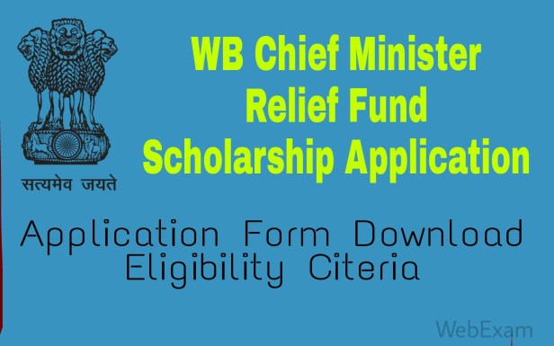 WB Chief Minister Scholarship