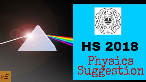 WB HS 2018 Physics Suggestion Download