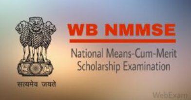 West Bengal NMMS Scholarship 2020