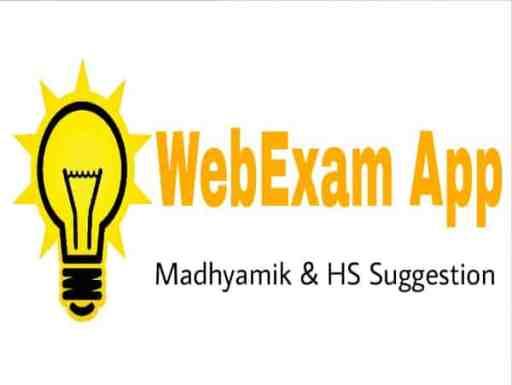 WebExam App Image