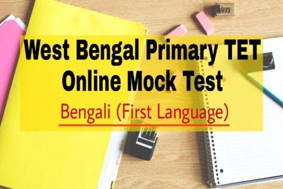 West Bengal Primary TET Bengali First Language